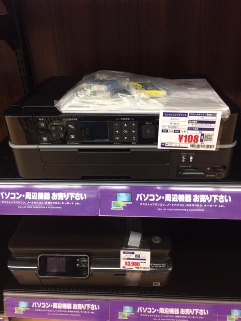 108円のプリンター