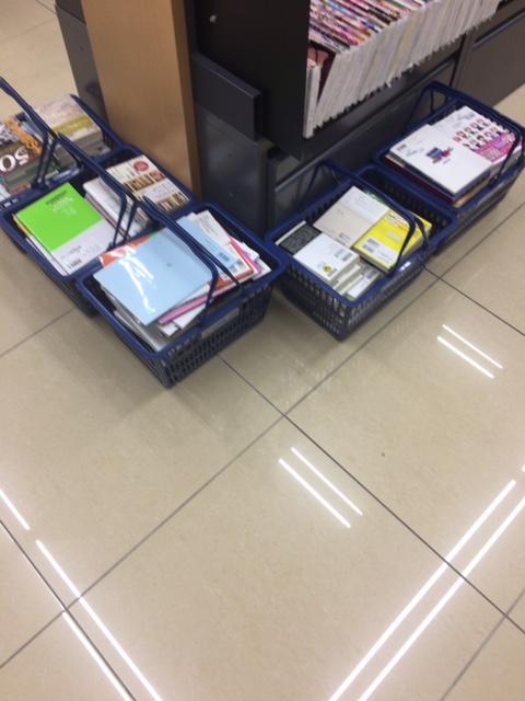 【ブックオフ】〇〇の仕入れが好き!!