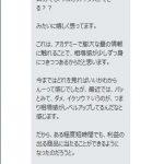 3800円→「19800円」即売れでした♪
