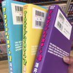 240円⇒5000円のコミック。