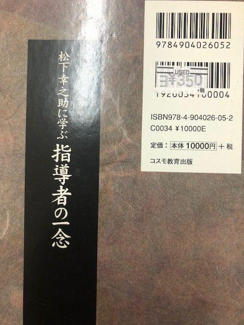 【本せどり】350円→5595円ウマウマー♪