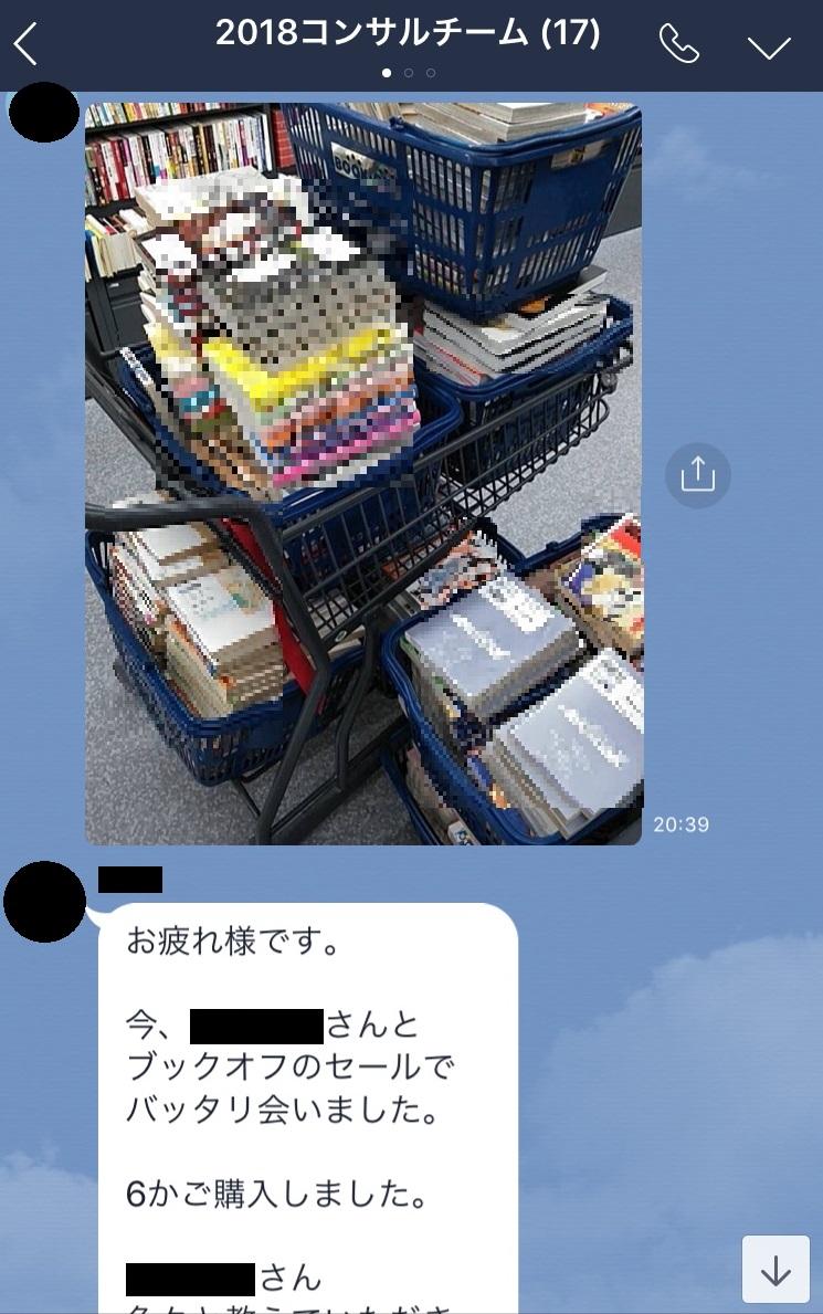【本せどり】28,000円即売れ商品♪