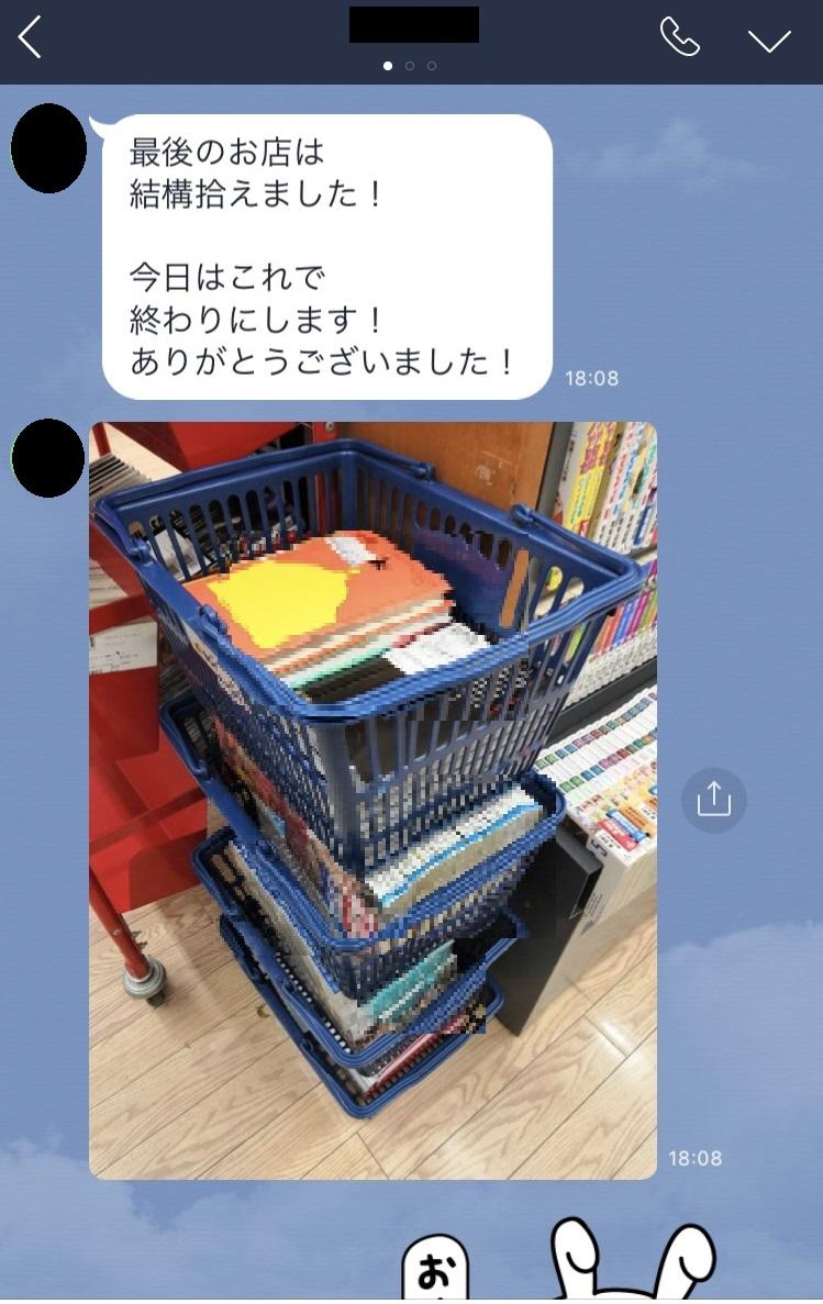 CD出品制限の解決法!!