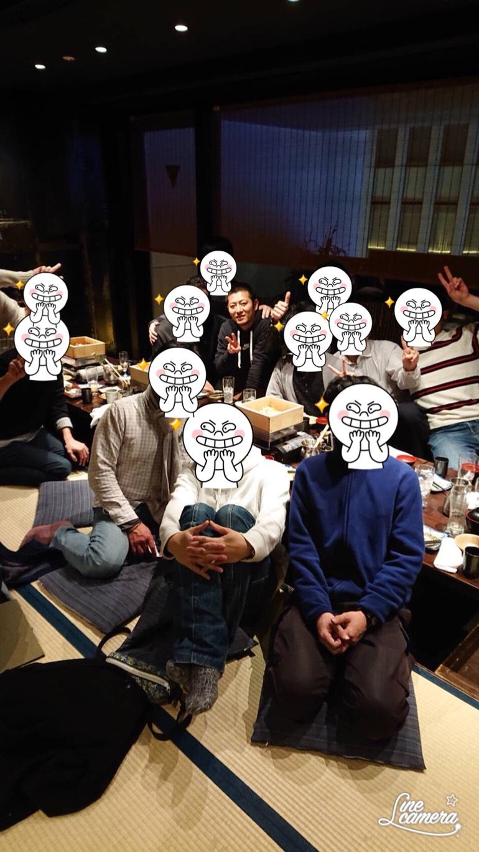 年収〇千万円稼ぐ人達の飲み会。