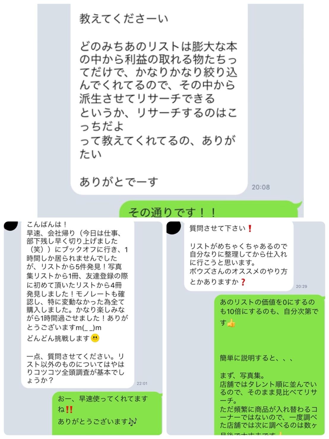【本せどり】1ヶ月で10万円のお小遣いをGETする方法。