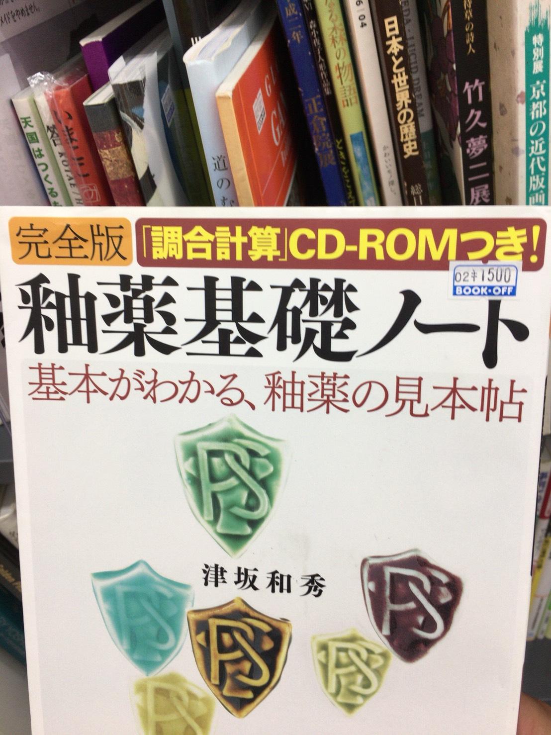 1500円→9800円とか余裕♪