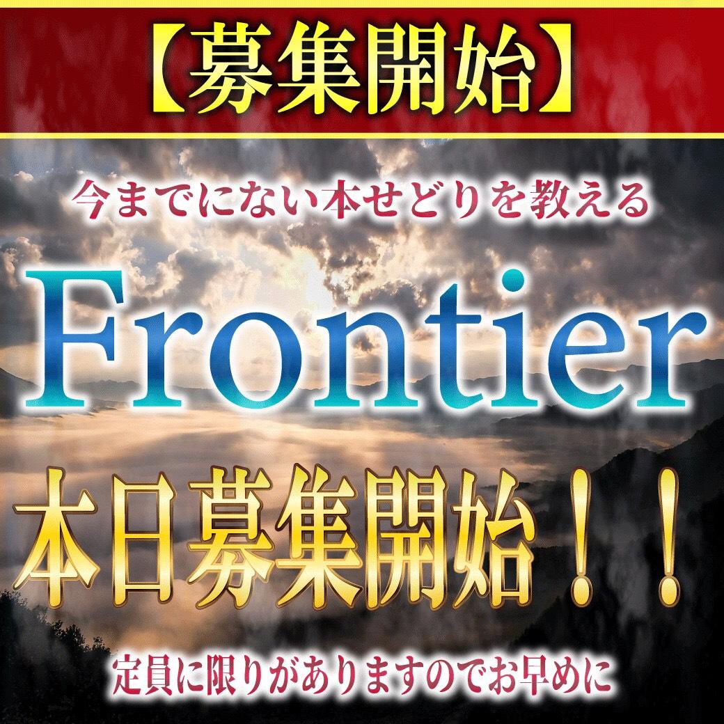 せどり業界激震の超大型企画開催!!