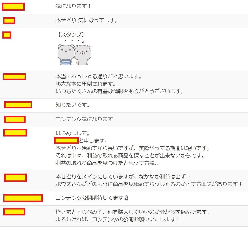 1820円→8108円の文庫コミックセット。