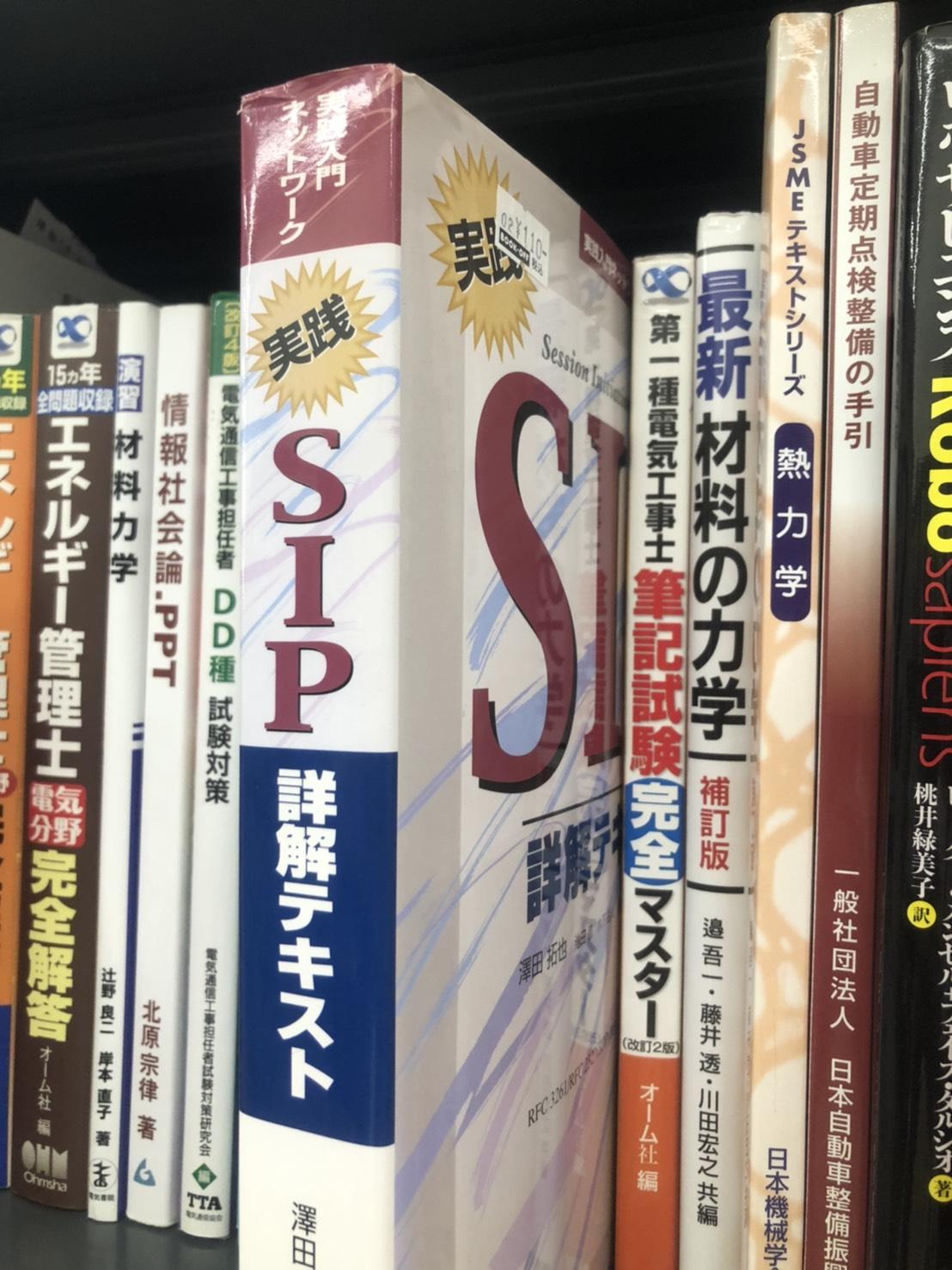 110円→4500円販売。