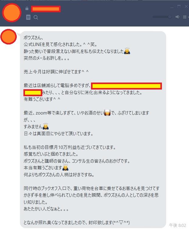 毎月10万円もらえるって!?
