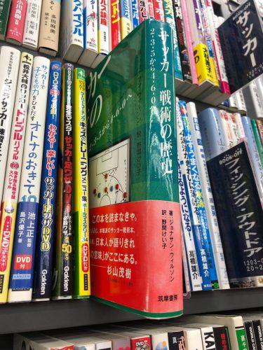 2510円→最安値8980円の単行本。