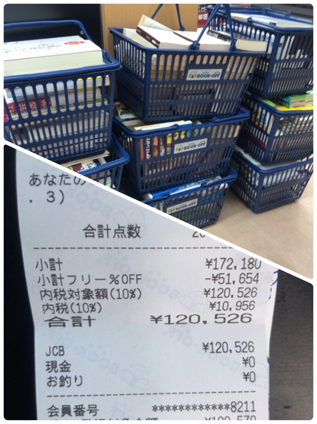 17万円仕入れしたら5万円GET♪