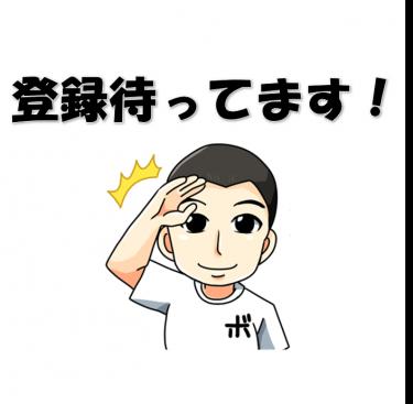 【本せどり】2020年最強企画お申し込み!!