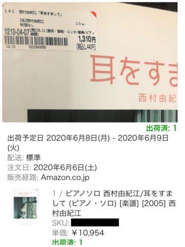 1440円→10954円のオイシイ商品♪