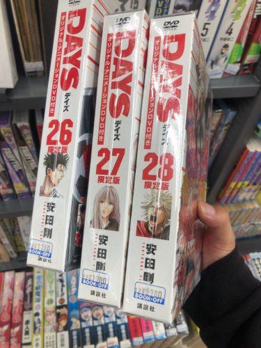 27巻、28巻がウマウマです♪