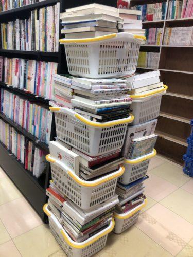 毎月2000冊の仕入れが自動化♪