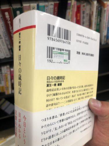 プレ値のPHP文庫♪