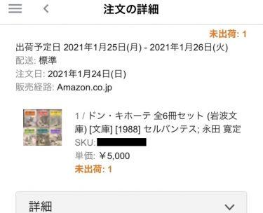 6冊5000円のリピート販売商品♪