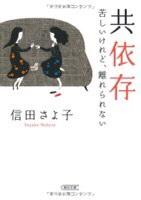 【ブックオフ】情報一つで〇万円♪