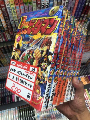 【ブックオフ】800円→8,000円ウマウマ♪
